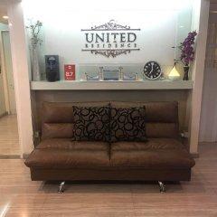 Отель United Residence Таиланд, Бангкок - отзывы, цены и фото номеров - забронировать отель United Residence онлайн интерьер отеля фото 3