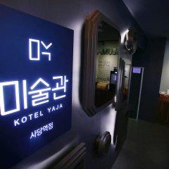 Отель KOTEL YAJA sadang art gallery банкомат