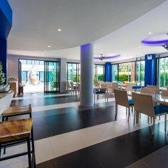 Krabi SeaBass Hotel гостиничный бар