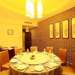 Shang Kingdom International Hotel