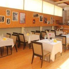 Hotel Vila 3 питание фото 3