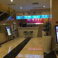 Отель Cai Wu Wei Китай, Шэньчжэнь - отзывы, цены и фото номеров - забронировать отель Cai Wu Wei онлайн банкомат