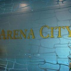 Hotel Arena City сауна