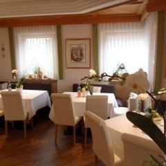 Hotel FleurAlp Чермес помещение для мероприятий