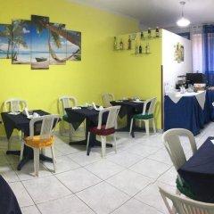 Отель Baia di Naxos Джардини Наксос помещение для мероприятий