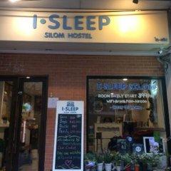 I-Sleep Silom Hostel банкомат