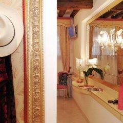 Отель Ca Vendramin Di Santa Fosca комната для гостей фото 3