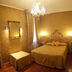 Отель Affittcamere Casa Pisani Canal Венеция комната для гостей фото 4