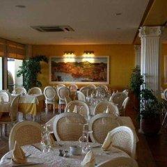 Отель Tanjah Flandria Марокко, Танжер - отзывы, цены и фото номеров - забронировать отель Tanjah Flandria онлайн помещение для мероприятий фото 2