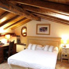 Отель Locanda Osteria Marascia Италия, Калольциокорте - отзывы, цены и фото номеров - забронировать отель Locanda Osteria Marascia онлайн комната для гостей фото 3