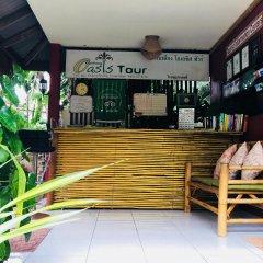 Отель Kantiang Oasis Resort & Spa интерьер отеля
