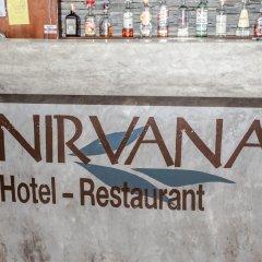 Nirvana Hotel гостиничный бар