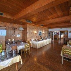 Отель Steinegger Аппиано-сулла-Страда-дель-Вино питание фото 2