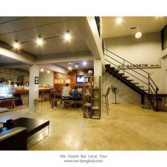 Отель We Bangkok Бангкок питание фото 2