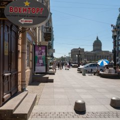 Апартаменты Home4day Apartment on Griboyedov Canal фото 17