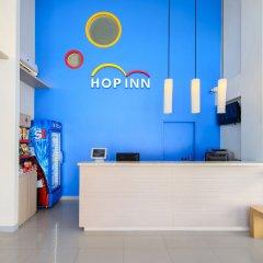 Отель Hop Inn Krabi Таиланд, Краби - отзывы, цены и фото номеров - забронировать отель Hop Inn Krabi онлайн интерьер отеля фото 3