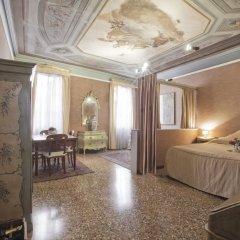 Отель Palazzetto San Lio Италия, Венеция - отзывы, цены и фото номеров - забронировать отель Palazzetto San Lio онлайн комната для гостей фото 4