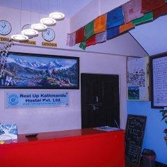 Отель Rest Up Kathmandu Hostel Непал, Катманду - отзывы, цены и фото номеров - забронировать отель Rest Up Kathmandu Hostel онлайн интерьер отеля