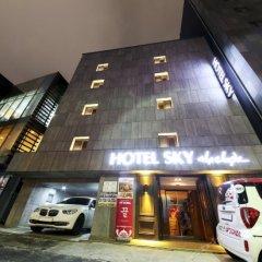 Отель Sky The Classic Южная Корея, Сеул - отзывы, цены и фото номеров - забронировать отель Sky The Classic онлайн парковка