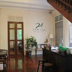 Отель 24 Samsen Heritage House Бангкок спа