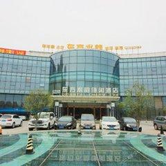Dongfang Shuiyun Spa Hotel бассейн