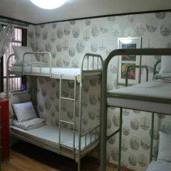 Отель Windroad Guesthouse детские мероприятия фото 2