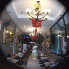 I-kroon Café & Hotel интерьер отеля фото 3