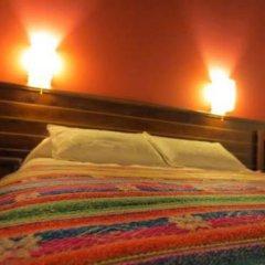 Отель Les Arcs Departamentos Ла-Мерсед комната для гостей фото 5