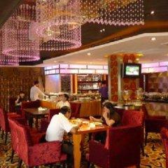 Отель Louis Hotel Zhongshan Китай, Чжуншань - отзывы, цены и фото номеров - забронировать отель Louis Hotel Zhongshan онлайн питание