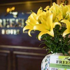 Freesia Hotel гостиничный бар