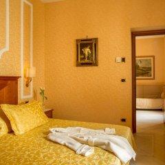 Amalia Vaticano Hotel сейф в номере