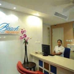 Отель The Beach Boutique House интерьер отеля фото 3