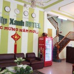 Tulip Xanh Hotel Далат спа фото 2