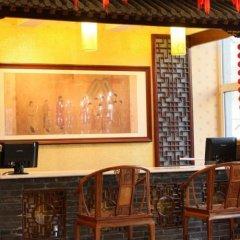 Отель Chinese Culture Holiday Hotel Китай, Пекин - 1 отзыв об отеле, цены и фото номеров - забронировать отель Chinese Culture Holiday Hotel онлайн гостиничный бар