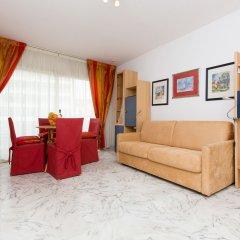 Отель Résidence Les Tuileries YourHostHelper комната для гостей