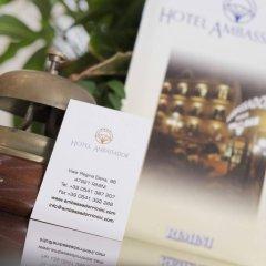Отель Ambassador Италия, Римини - 1 отзыв об отеле, цены и фото номеров - забронировать отель Ambassador онлайн с домашними животными