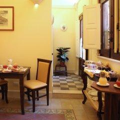 Отель Al Duomo Inn Италия, Катания - отзывы, цены и фото номеров - забронировать отель Al Duomo Inn онлайн питание