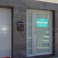 Отель Apartamento El Bufadero By Canariasgetaway сауна