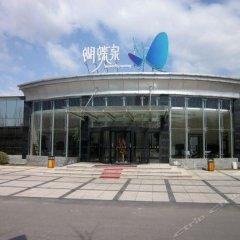 Отель Sun Town Hotspring Resort парковка