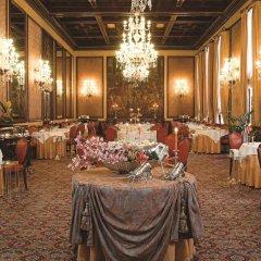 Отель Infante De Sagres Порту помещение для мероприятий