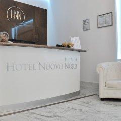 Отель Nuovo Nord Генуя интерьер отеля фото 3