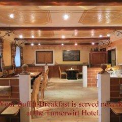 Отель Villa Turnerwirt Австрия, Зальцбург - отзывы, цены и фото номеров - забронировать отель Villa Turnerwirt онлайн интерьер отеля фото 3