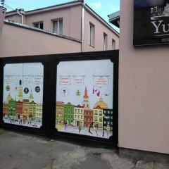 Гостиница Yurus Hostel Украина, Львов - отзывы, цены и фото номеров - забронировать гостиницу Yurus Hostel онлайн фото 2