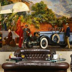 Hotel Pierre Milano гостиничный бар