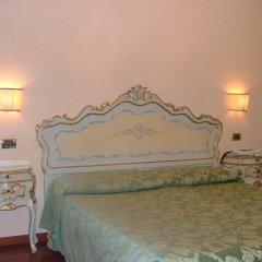 Hotel Do Pozzi комната для гостей
