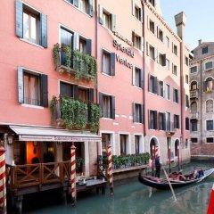 Отель Starhotels Splendid Venice Венеция приотельная территория фото 2