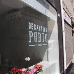 Отель Decanting Porto House городской автобус