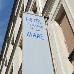 Отель Hôtel & Résidence de la Mare Франция, Париж - отзывы, цены и фото номеров - забронировать отель Hôtel & Résidence de la Mare онлайн вид на фасад фото 3
