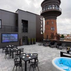 Гостиница Бутик-отель ПAPADOX в Зеленоградске 2 отзыва об отеле, цены и фото номеров - забронировать гостиницу Бутик-отель ПAPADOX онлайн Зеленоградск бассейн