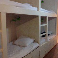 Artway Hostel Malaya Sadovaya комната для гостей